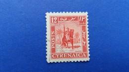 CYRENAICA 1950 AUTONOMUS STATE ISSUE MUJAHID - Cirenaica