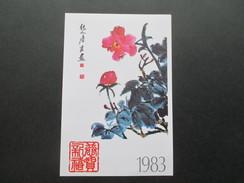 China 1983 Ganzsache Gestempelt. Blumen - 1949 - ... Volksrepublik