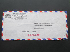 China Express Brief 1973 Orient Trading Taipei - Schwarzwald. Massenfrankatur Rückseitig! Viele Stempel!! - Briefe U. Dokumente