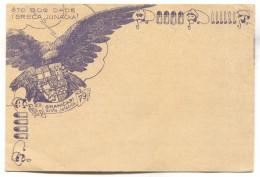 Grof JELACIC, Granicari - Croatia, HRVATSKA Patriotic, Heraldic, Old Postcard - Kroatien