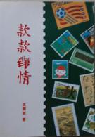 Chinese Philatelic Book With Author's Signature - Kwen Kwen You Zin - Covers & Documents