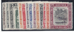 Colonie Anglaise, Brunei, N° 64 à 76 * Fiscaux Postaux - Brunei (...-1984)