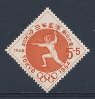 Japan Japon Nippon 1962 Mi 808 YT 724 Sc B19 ** Fencing / Fechten / Escrime / Schermen / Scherma Sportiva / Esgrima - Schermen