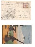 6582 Card Cina China Japan 1911 Mutsu Navy War Stamp Cover Postal History - China