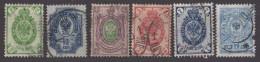 Lot De 6 Timbres Oblitérés  De RUSSIE (T17) - Used Stamps