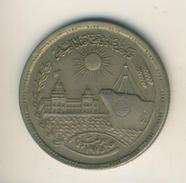 Ägypten 10 Piaster  (49001) - Aegypten