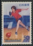 Japan Japon Nippon 2001 Mi 3151 ** Prefecture Stamps : Bowler In Sport Paradise, Osaka / Bowling Im Sportparadies Osaka - Postzegels