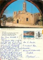 Ayia Napa, Cyprus Postcard Posted 1985 Stamp - Cyprus