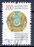 KASACHSTAN( CWER 090) - Kazakhstan