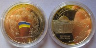 "Ukraine - 5 Grivna Coin 2011 ""15 Years Of The Constitution Of Ukraine"" UNC - Ucraina"