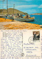Ios, Greece Postcard Posted 1981 Stamp - Greece