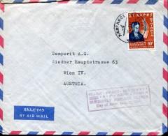 15502 Ethiopia, Circuled Cover 1967 To Austria - Ethiopie