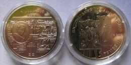 "Ukraine - 5 Grivna Coin 2009  "" 60th Anniversary Of T.H.Shevchenko National Museum"" UNC - Ucraina"