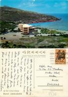 Hotel Aegaeon,  Sounion, Greece Postcard Posted 1970 Stamp - Greece