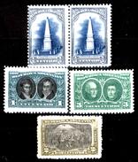 Argentina-00086 - Valori Emessi Nel 1910 (+) - Privi Di Difetti Occulti. - Argentina