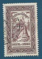 Cambodge   -  Yvert  26 Oblitéré   - Ava 13616 - Cambodia