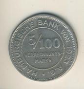 Hamburger Bank Von 1923 A.G. 5/100 Verrechnungs-Marke  (49019) - Germany