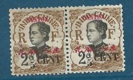 Canton  -yvert   N° 68 (*)  Paire   - Ava 13706 - Unused Stamps