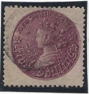 Colonie Anglaise, Nouvelle Galles Du Sud, N° 33 Oblitéré - Grande-Bretagne (ex-colonies & Protectorats)