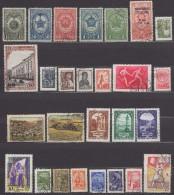 Lot De 32 Timbres Oblitérés   De RUSSIE (T20 )  De 1940 à 1960 - 1923-1991 USSR