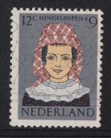 Nederland - Plaatfout 750 PM3 - Gebruikt/gebraucht/used - Mast 8 Editie 2017 - Plaatfouten En Curiosa
