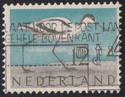 Nederland - Plaatfout 755 PM - Gebruikt/gebraucht/used - Mast 8 Editie 2017 - Plaatfouten En Curiosa