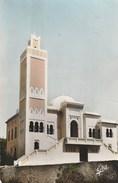 ALGERIE - BOUIRA - La Mosquée. Ed. Photo-Africaines. N° 19 - Algeria