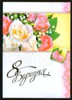 Ukraine Stationery Postcard 2004 International Women's Day ! March 8, Flowers, Roses - Muttertag
