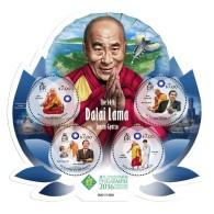 SOLOMON Isl. 2016 - Dalai Lama - Buddhism