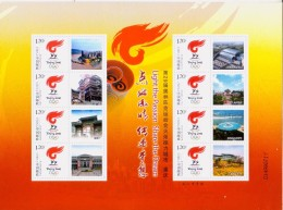 China 2008 Beijing Olympic Torch Relay City Special S/S Sport Chongqing - 1949 - ... People's Republic
