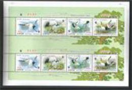 North Korea, Crane, 2014, WWF, Sheet With 2 Blocks - W.W.F.
