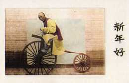 B TOSELLI Bonne Annee,  Homme Asiatique Sur Bicyclette Ancienne - Other Photographers