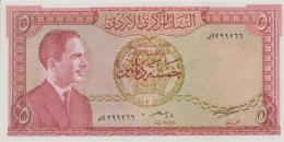 JORDAN P. 15b 5 D 1965 AUNC - Jordanie
