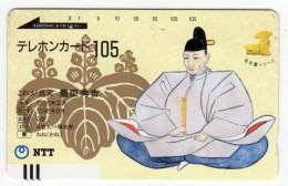 JAPON TELECARTE ANCIENNE NTT FRONTBAR BARCODE 290-018 - Japon