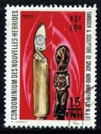 1977  Tambour Et Sculpture   Surcharge  Locale  15 FNH  Oblitéré - Französische Legende