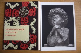 "Kyrgyzstan. ""KIRGIZIA"" IN ART - Old USSR PC Set  - 1962  - 8 Postcards - Kirghizistan"