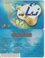 YEMEN - Naba By Sabafon Demo Prepaid Card 2000 YER, Mint