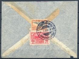 1934 , SIAM , SOBRE CIRCULADO POR LA COMPAÑIA KLM ENTRE BANGKOK Y BADEN , YV. 227 , 7 AER. - Siam