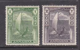 Zanzibar 1936, 1 Shilling, 2 Shillings, Sailing Canoe, MH * - Zanzibar (...-1963)