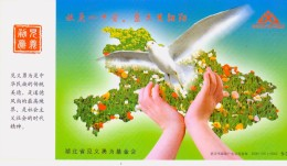 2006  China Carnations And Peace Dove  Pre-Stamped Postcard - Rose