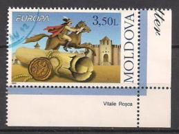 Moldawien (2008)  Mi.Nr.  511  Gest. / Used  (13ew02)  EUROPA - Moldawien (Moldau)