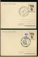 POLSKA - Intero Postale -  SCACCHI - Scacchi