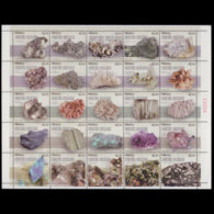 MEXICO 2005 - Scott# 2474 Sheet-Minerals MNH Creases - Messico