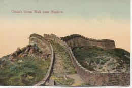 CHINE   CHINA'S GREAT WALL NEAR NANKOW - China