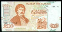 GREECE 200 DRACHMAI 1996 P 204  Crisp UNC - Greece