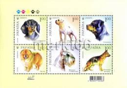 Ukraine - 2008 - Dogs - Mint Souvenir Sheet - Ukraine