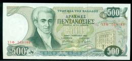 GREECE 500 DRACHMAI 1-2-1983  P 201  Crisp UNC - Griekenland
