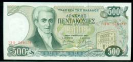 GREECE 500 DRACHMAI 1-2-1983  P 201  Crisp UNC - Grèce