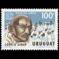 URUGUAY 1970 - Scott# C357 Gandhi Set Of 1 MNH - Uruguay