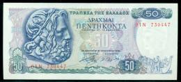 GREECE 50 DRACHMAI 8-12-1978   P 199  Crisp UNC - Grèce
